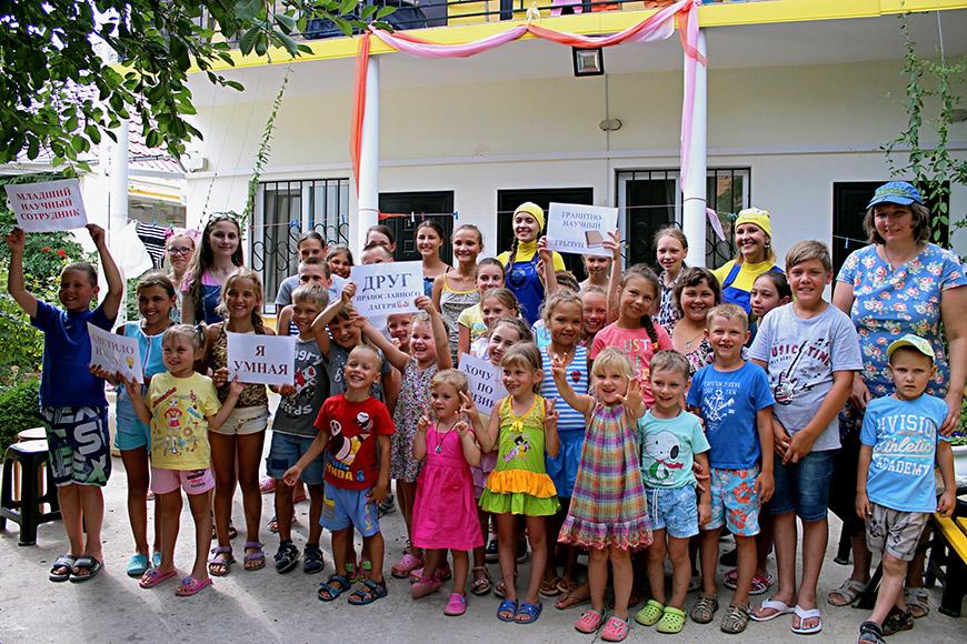 Православный лагерь в Крыму на лето